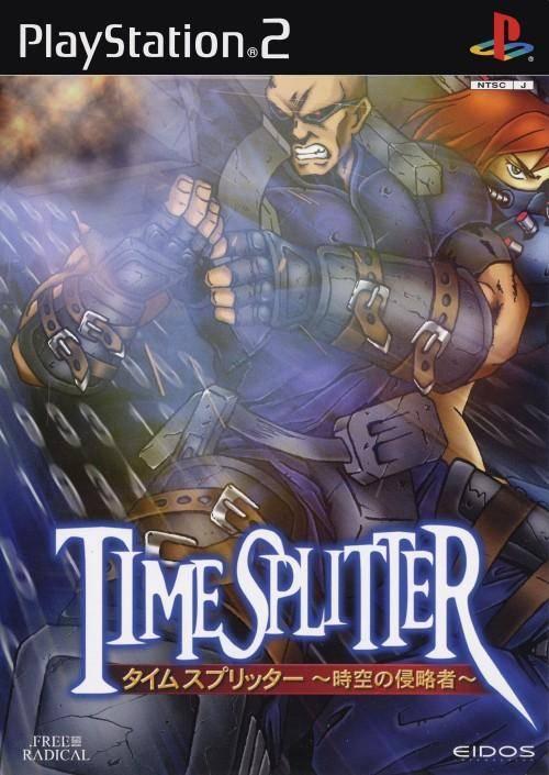 Pochette TimeSplitters1